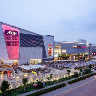 Aoen Mall Đại Kim Với Thiết Kế Công Viên Hoàng Gia 11 Tầng - Nằm Giữa Khu Đô Thị Đại Kim, Định Công, Linh Đàm